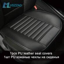 Ultra Luxus Auto Sitz Schutz Einzigen Sitz Ohne Rückenlehne PU Senior Leder Auto Sitz Abdeckung Für Die Meisten Vier tür Limousine & SUV