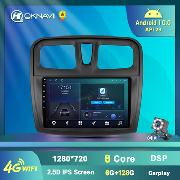 Android 10 Car Multimedia Player For Renault Logan 2 Sandero 2 2012-2018 GPS Navigation Stereo 4G WIFI Radio 2 Din BT SWC No DVD image