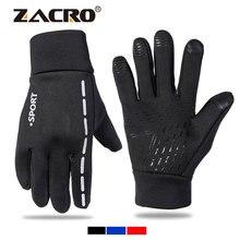 Zacro, унисекс, велосипедные перчатки, спортивные, зимние, противоскользящие, велосипедные перчатки, велосипедные, ветрозащитные, перчатки с сенсорным экраном, 3 вида стилей, перчатки для MTB