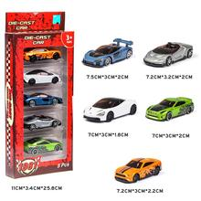 5PCS 1:64 Simulated Children Hot Wheels Toy Multi-Style Taxiing Alloy Mini Car Model Kids Pocket Small Sports Car Toys for Kids