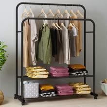 Coat-Rack Hanger Living-Room-Furniture Bedroom Metal Floor Creative