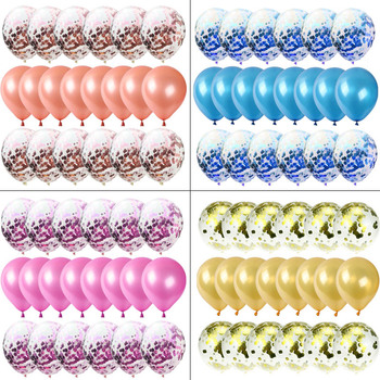 20pc Rose Gold blue Latex Balloons Confetti Balloon Wedding Anniversary Kid Birthday Party Decoration Baby Shower Parties globos image