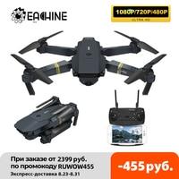 Eachine E58 WIFI FPV con el gran angular HD 1080P/720P/480P cámara alta modo Hold plegable brazo RC Quadcopter Drone X Pro RTF RC