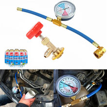 Ferramentas de ar condicionado freon r134a, medidor de ar condicionado recarga mangueira de medição r134a refrigerante aberto