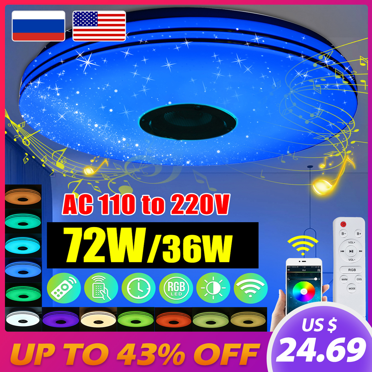 Modern RGB LED Ceiling Lights Home lighting 36W 72W APP bluetooth Music Light Bedroom Lamps Smart Ceiling Lamp Remote Control