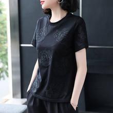 Черная Женская Базовая футболка, хлопковая футболка высокого качества с вышивкой розы, женская футболка с коротким рукавом, летние женские ...