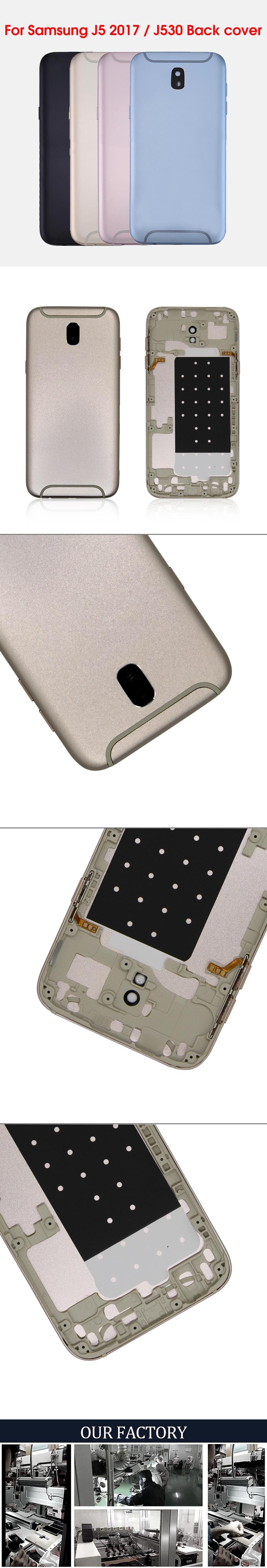 Samsung-j530-详情