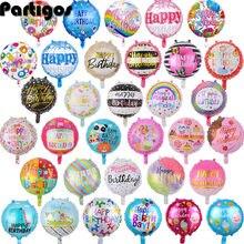 50 stücke 18 zoll Runde Glücklich Geburtstag Party Mylar Folie Helium Ballons Multi Muster Luftballons Luft Baloes Graduation Luft Globos spielzeug