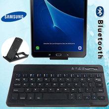 Беспроводная клавиатура bluetooth 30 для samsung galaxy tab
