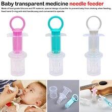 Transparent Baby Squeeze Medicine Dropper Dispenser Pacifier Needle Feeder Feeding Flatware Utensils Infant Nipple Syringe