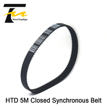 Closed Rubber Synchronous Belt HTD5M Pitch Length 250mm 255mm 260mm 265mm Belt Width 15 20 25mm Router Machine