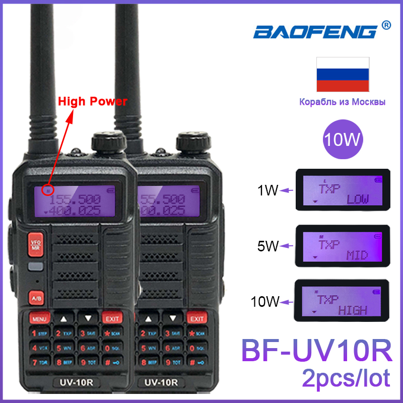 2PCS Baofeng UV 10R Professional Walkie Talkies High Power 10W Dual Band 2 way CB Ham Radio hf Transceiver VHF UHF BF UV 10R New Walkie Talkie  - AliExpress