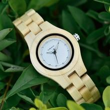 보보 버드 숙녀 럭셔리 시계 대나무 나무 패션 독특한 여성 석영 손목 시계 relogio feminino 다이아몬드