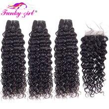 Забавные бразильские волнистые человеческие волосы для девушек, пучки с застежкой, 3 или 4 пряди чками с 4*4 кружевными застежками, не Реми, пупряди для плетения волос