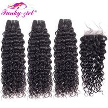 Funky Girl extensiones de cabello humano brasileño ondulado con cierre, 3 o 4 mechones con cierre de encaje, extensiones de pelo ondulado no Remy