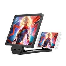 3D экран усилитель Универсальный мобильный телефон увеличительное стекло HD видео Стенд кронштейн складной экран увеличенные Глаза Защита удержания