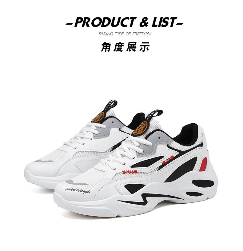 Hba8257b1e80143a98f7b6cd80f02ed29i Men's Casual Shoes Winter Sneakers Men Masculino Adulto Autumn Breathable Fashion Snerkers Men Trend Zapatillas Hombre Flat New