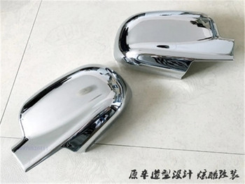 Para 2006-2012 Hyundai Santa Fe ix45 ABS cubierta de espejo retrovisor cromado/espejo retrovisor decoración de coche