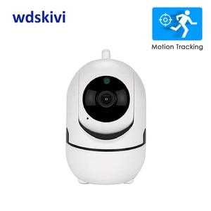 wdskivi Auto Track 1080P IP Camera P2P NAS RTSP ONVIF Surveillance Security Monitor WiFi Wireless Mini CCTV Indoor Camera YCC365(China)