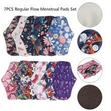 7 шт многоразовые Уголь органического бамбука Моющиеся гигиенические менструальные прокладки тяжелые гигиенические прокладки дамские тканевые прокладки многоразовые прокладки