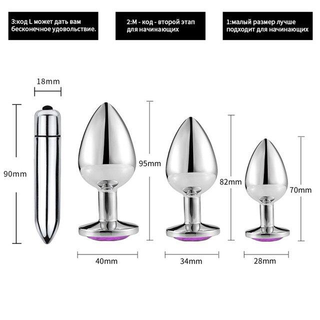 Runyu Smooth  Anal Toys Metal Butt Plug Masturbator for Man Anal Vibrators Anal Plug Private Goods for Men Adult Toys Sex Shop 3