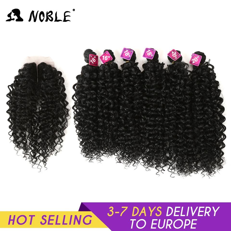 Благородные синтетические волосы 16-20 дюймов 7 шт./лот афро кудрявые пряди волос с закрытием Африканские кружева для женщин волосы Extensi