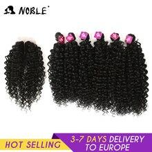 Noble Synthetisch Haar Weave 16 20 Inch 7 Stuks/partij Afro Kinky Krullend Haar Bundels Met Sluiting Afrikaanse Kant Voor vrouwen Haar Extensi