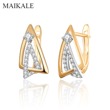 MAIKALE Trendy Geometric Cubic Zirconia Stud Earrings CZ Gem Stone Gold Triangle Earrings for Women Party Jewelry Girls Gifts pair of graceful faux gem rivet geometric earrings for women