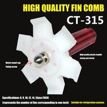 Автомобильный конденсаторный выпрямитель для волос с контурной ручкой, гребень для радиатора, инструменты для кондиционирования воздуха