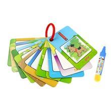 Волшебные водные карты для рисования, раскраска с водной ручкой, рисование, доска для рисования, развивающие игрушки для детей, подарок