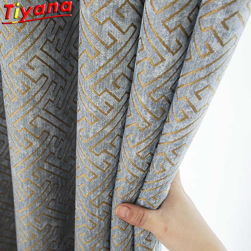 Blue Thick Chenille Geometric Curtains for Living Room Brown/Coffee Geometric Blackout Window Drapes for Hotel M131#30