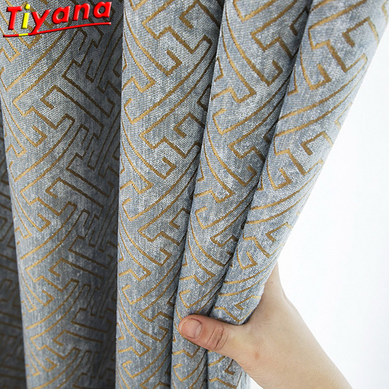 Blue Thick Chenille Geometric Curtains For Living Room Brown/Coffee Geometric Blackout Window Drapes For Hotel W-M131#30