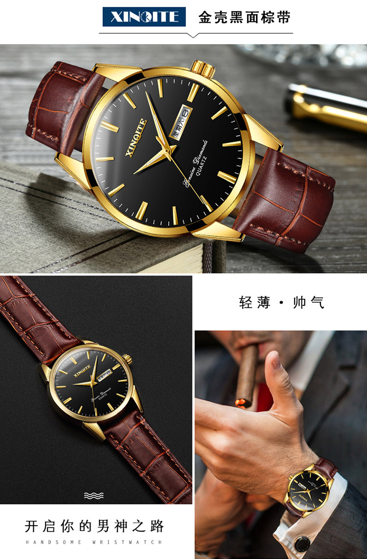 Hba85a60f72184578b93da4edfd51de09D XINQITE Official Men Watches 2019 brand luxury Quartz Watches Fashion Genuine Leather Waterproof Watch for gentleman Students