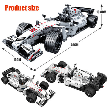 ERBO 729pcs City F1 Racing Car Remote Control Technic RC Car Electric truck Building Blocks bricks Toys For Children gifts 5