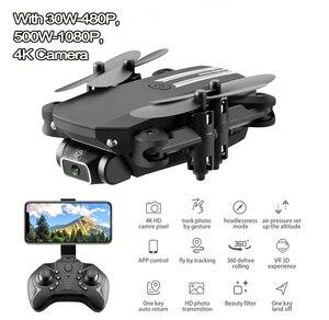 "Image 2 - 2.4G LS MIN RC Drone FPV 480P HD מצלמה Quadcopter רחב זווית מתקפל Quadcopter צעצועי שלט רחוק מל ""טים"