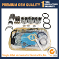 Für ISUZU 3LB1 Überholung Rebuild Kit Motor Kolben Ring Kopf Dichtung Lager Set-in Motor-Umbau-Kits aus Kraftfahrzeuge und Motorräder bei