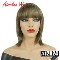 Peluca de mezcla de pelo humano marrón negro recto corto de 12 pulgadas hecha a máquina para pelucas sintéticas naturales de 9 colores para damas