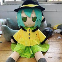 COOL TOU HOU Projet Komeiji Koishi peluche poupée jeter oreiller en peluche 47 pouces