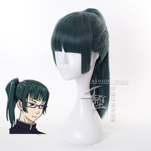 Anime Jujutsu Kaisen Maki Zenin Ponytail Wig Cosplay Costume Heat Resistant Synthetic Hair Women Carnival Party Wigs