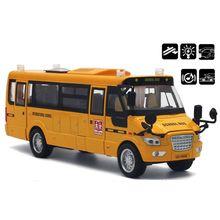 スクールバスのおもちゃダイキャスト車黄色大合金 9 再生バス音とライト子供