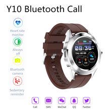 Смарт браслет y10 умные часы для женщин bluetooth ip67 циферблат