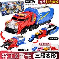 -Force Speciale Werk Heavy Truck Gepantserde Auto Hoofdkwartier Truck Transformatie Auto Kinderen Echt Mini-Force X Speelgoed
