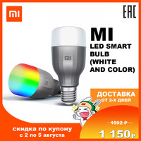 Mi LED Smart Bulb (White and Color) LED Bulbs & Tubes Xiaomi Xiaomi Mi LED Smart Bulb lighting lamp colorful wi fi voice remote control RGB led lights smart home adjust brightness vast color MJDP02YL 21024