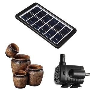 Садовый набор для фонтана с питанием от солнечной батареи, USB, садовый бассейн, пруд, водяной насос, солнечная панель, водопад, фонтаны, садов...