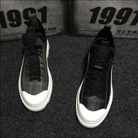 Fashion Design Male Retro Sneakers Lace up Flats shoes Hip hop black gray Men Casual Shoes High Top Canvas Shoes MM 87