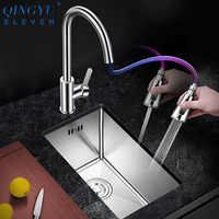QINGYU ELF 304 Edelstahl 3mm Dicke Mini Manuelle Waschbecken Set Einzigen Theke Balkon Küche Kleine Sink
