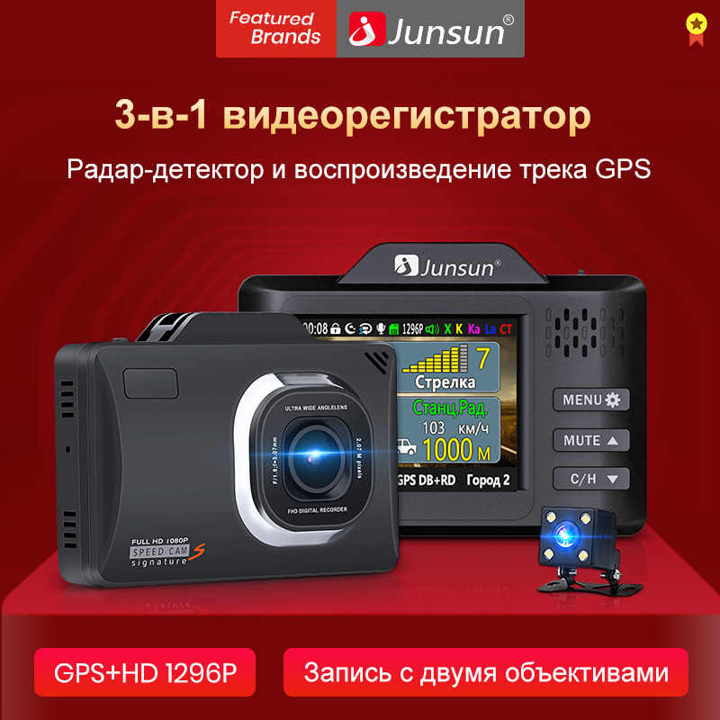 Junsun L83 Mobil DVR Kamera 3 In 1 Video Perekam GPS Full HD 2304 × 1296P Radar Detector Dashcam ldws Antiradar Tripod
