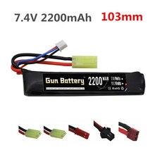 Литий-полимерный аккумулятор 7,4 В, 2200 мАч для водяного пистолета, 2S, 7,4 В, батарея для мини-страйкбола, пневматического пистолета, электрическ...