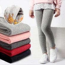Леггинсы для девочек; зимняя одежда для детей; коллекция года; плотные теплые брюки; хлопковые леггинсы с флисовой подкладкой; детские длинные штаны; Одежда для девочек
