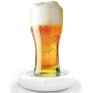 ELEG-Wine графин пивной барботер домашний ультразвуковой Пенящийся аппарат портативный креативный пивной праздничный вечерний маленький Подарочный бар коктейльный Sh